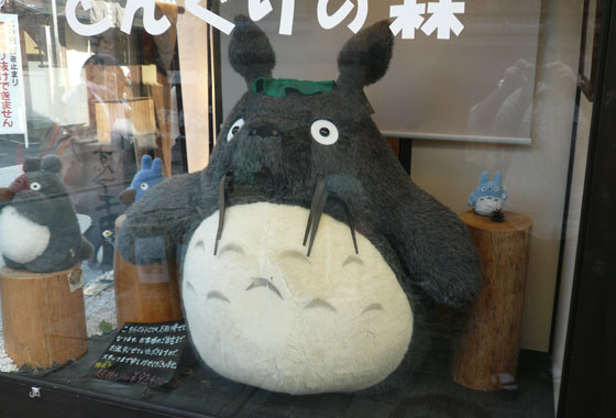 Found a Ghibli shop!