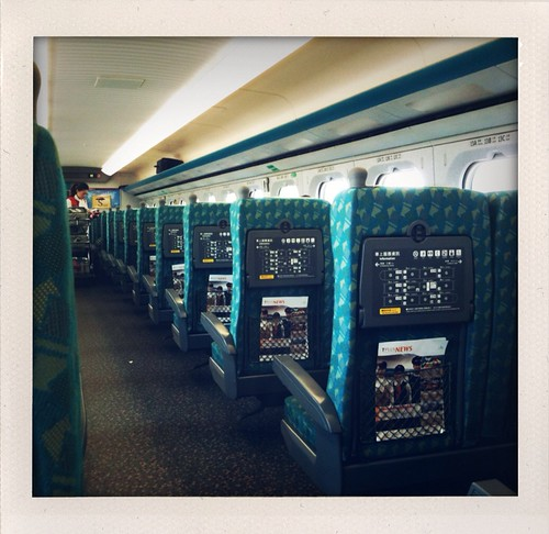 Taipei Day 6: On the High Speed Rail to Taichung