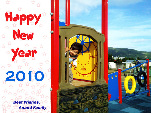 New Year Card 2010 from Anands