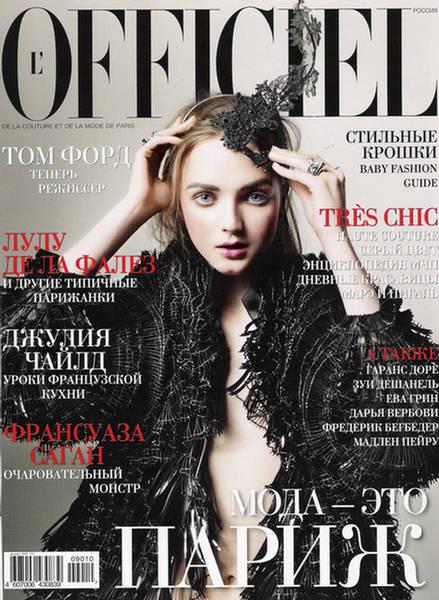 Angelika-Kocheva-LOfficiel-Russia-1