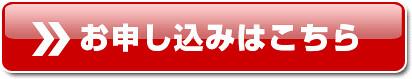 西又葵 新作版画展 アールビバン