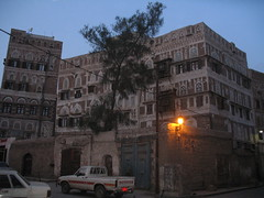In Old Sanaa