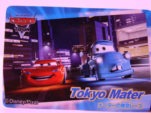 Tomica CARS Tokyo Mater and Lightning McQueen (2)