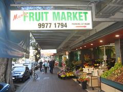 Manly Fruit Market