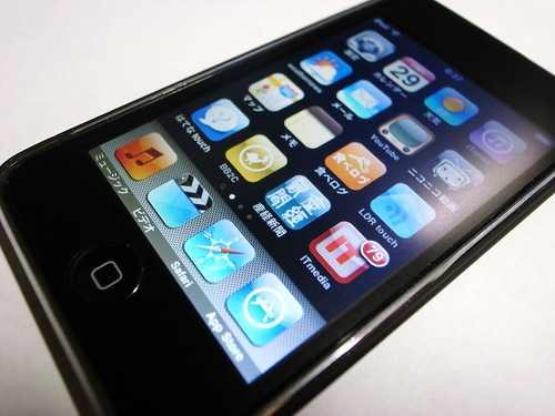 ipod touch 32GB 001