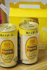 10月6日発売! 「角ハイボール缶」
