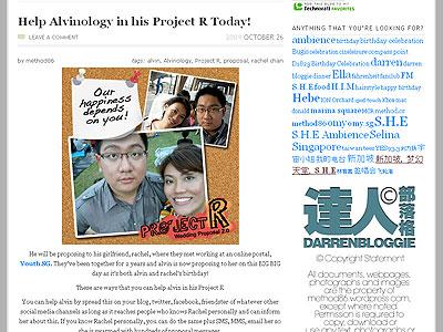 Project R: A success! - Alvinology