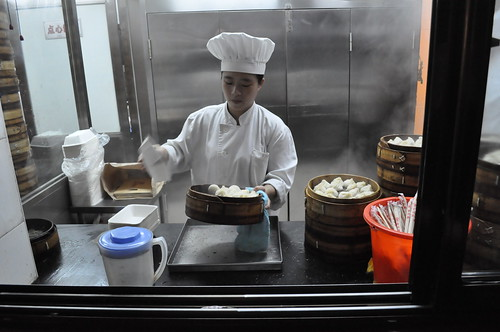 ShangHai Soup Dumplings / Xiao Long Bao (小笼包)