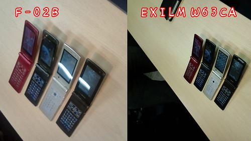 EXILIM W63CA vs F-02B