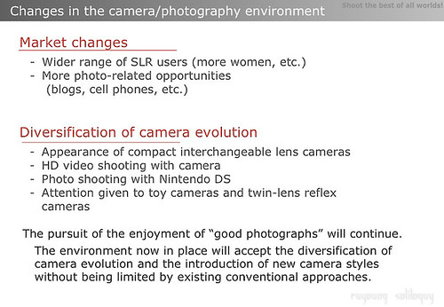 Ricoh_GXR_announce_11 (by euyoung)