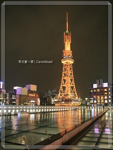 2009-12-10 名古屋 040 R