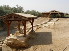 Excavated baptismal site at Bethany Beyond the Jordan (Seetheholyland.net)