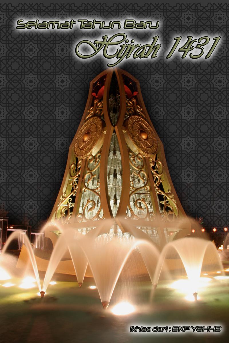 Selamat Tahun Baru Hijrah