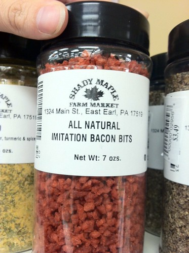 ALL NATURAL IMITATION BACON BITS
