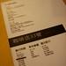 食-咖啡-嘉義-咖啡店33號-20110404