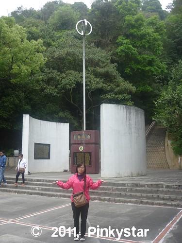 TaiwanTrip-Day5
