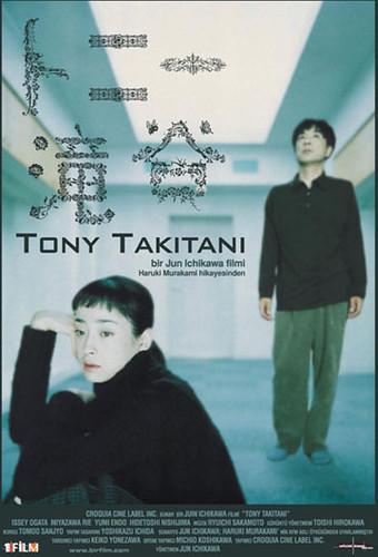 Tony Takitani (by YU-TA LEE)