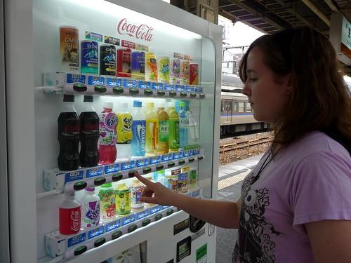 Kat & a vending machine