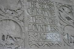 Old East Doors (jofo2005) Tags: summer toronto museum rom 2009 yorkdale bloorstreet deadseascrolls