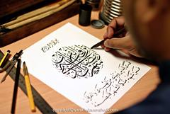 Salam Ramadhan Al-Mubarak (Firdaus Mahadi) Tags: islam calligraphy ramadhan islamic puasa fasting kareem bulan khat mubarak islamiccalligraphy arabiccalligraphy senikhat ramadhanalmubarak ramadhankareem firdausmahadi firdaus