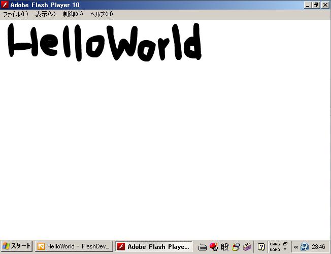 Progression4 - HelloWorld2