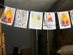 Ratnasambhava prayer flags