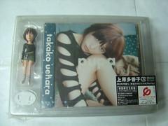全新 原裝絕版 2003年 3月26日 SPEED 上原多香子 PUPA 初回限定盤 CD原價3570YEN