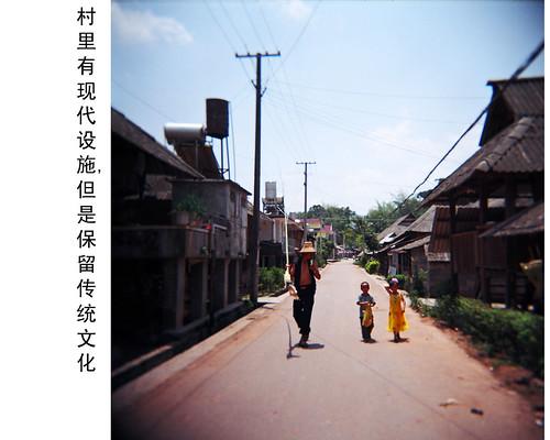 05- village infrastructure