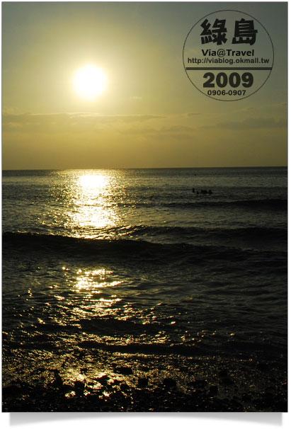 綠島推薦景點-綠島夕陽西下之美