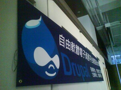 Drupal NanoCon Taiwan