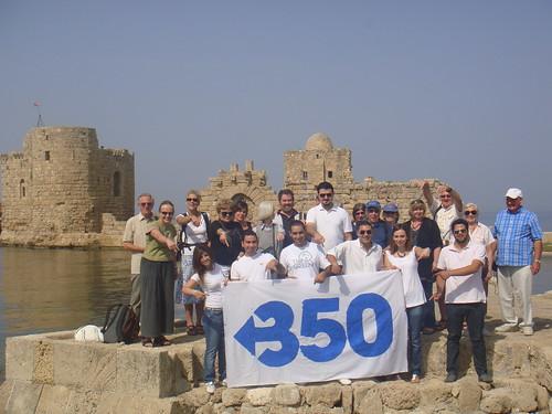 Rotaract Club in Saida, Lebanon