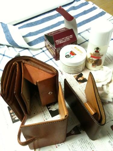 革製品のメンテナンス