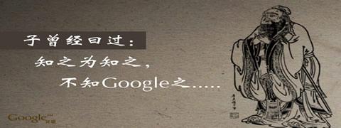 与Google域名有关的几个邮箱后缀趣事