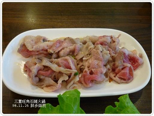 炒半熟的肉