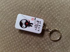 Bad-Boy Keychain (Kuuro) Tags: keychain fancy badboy