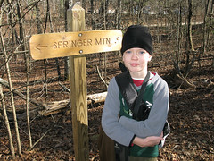 Springer Mountain Trail Photo