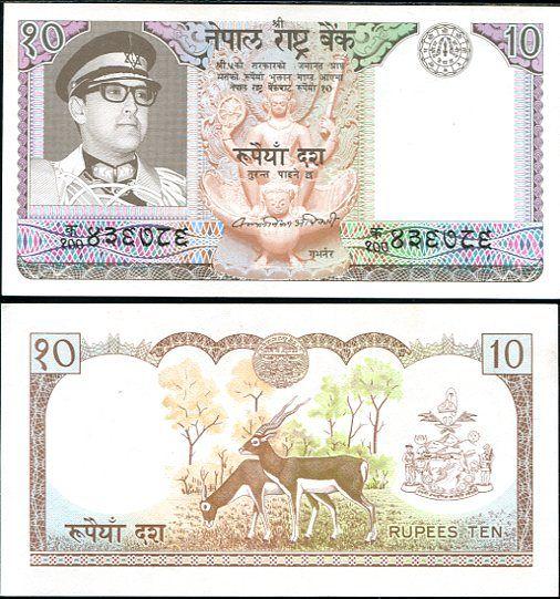 10 Rupií Nepál 1974, P24