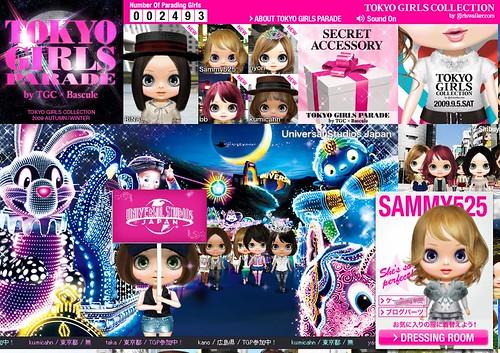 「TOKYO GIRLS PARADE」