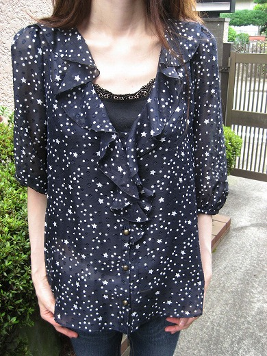 Star print Tops from FREE'S SHOP