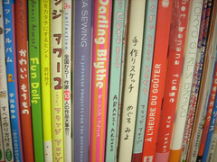 OP CUTE 6197 (RANCHO COCOA) Tags: japanese library books spines bookcase craftroom operationcutify opcute