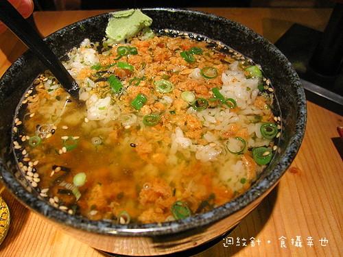 丸大食堂鮭魚茶泡飯