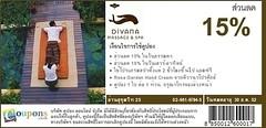 ดีวานา สปา, สุขุมวิท 25  มอบส่วนลด 15%