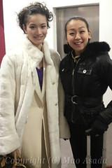 FIGURE SKATING / Mao Asada & Shizuka Arakawa / figure skater