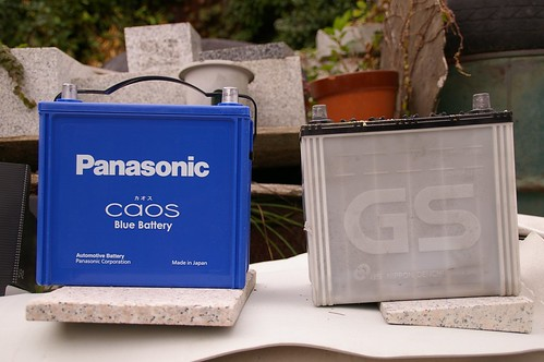 Panasonic Blue Battery caos #4