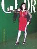 At Georgies Halloween Party 1 (Scarlet Munro) Tags: halloween scarlet cd transgender georgies tgurls scarletmunro