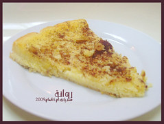 (UmalhamamCooking) Tags: food cooking apple kitchen pie sweet cook sweets  qatif    umalhamam