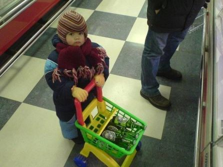 shoppy