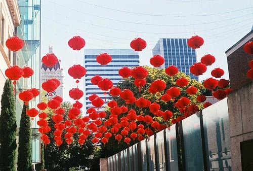 Portland Art Museum: China Design Now 2