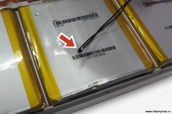 Температурный датчик аккумулятора MacBook