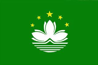 澳门特区区旗